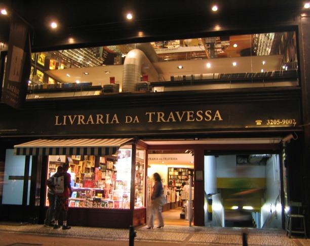 Rio - Shopping Ipanema
